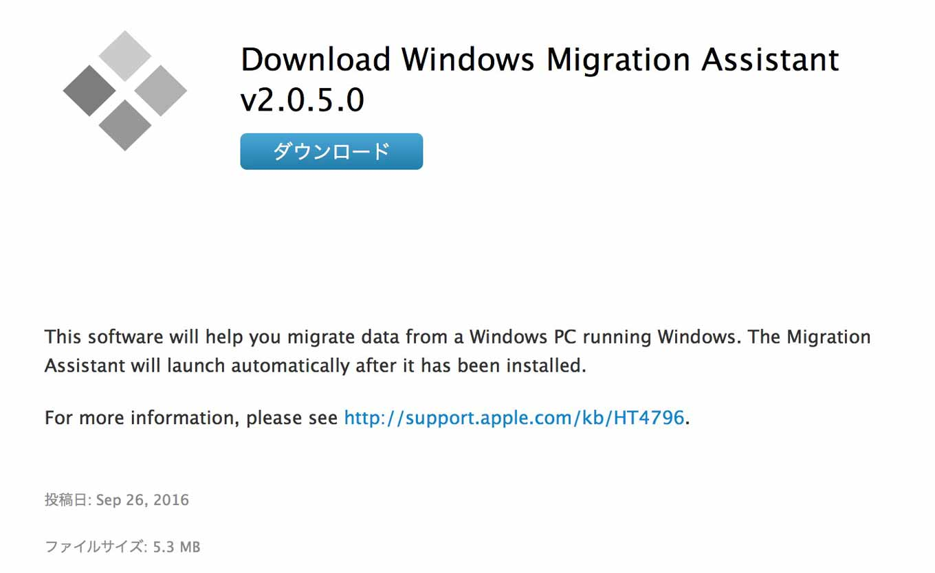 Windowsmigration