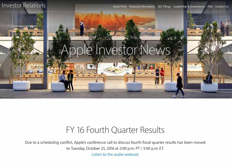 Apple、2016年第4四半期(7月〜9月期)の決算発表日を10月25日に変更すると発表