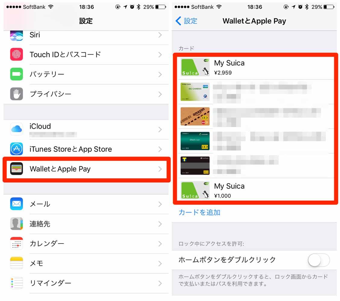 Applepaysakujyo 04