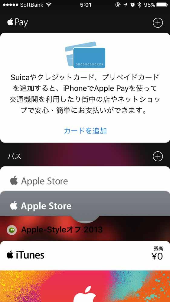 Applepaysttei 01