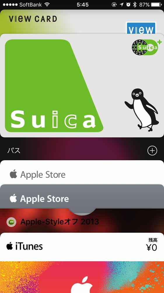 Applepaysttei 07