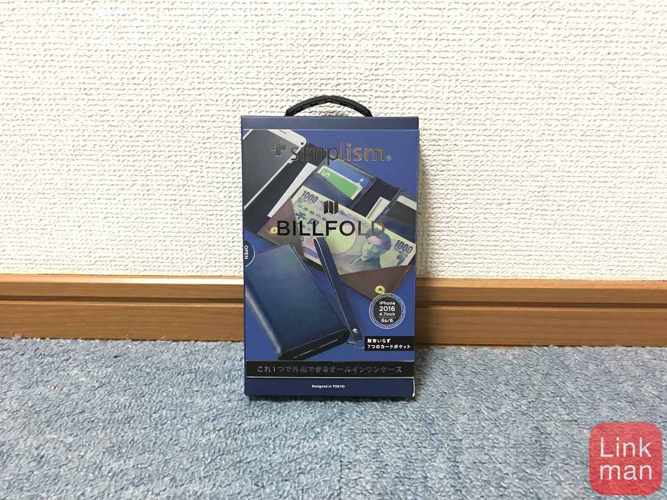 simplism、カードもお札も入るiPhone 7対応ケース「[BillFold] Flip Note Card Case for iPhone 7/6s/6」をチェック