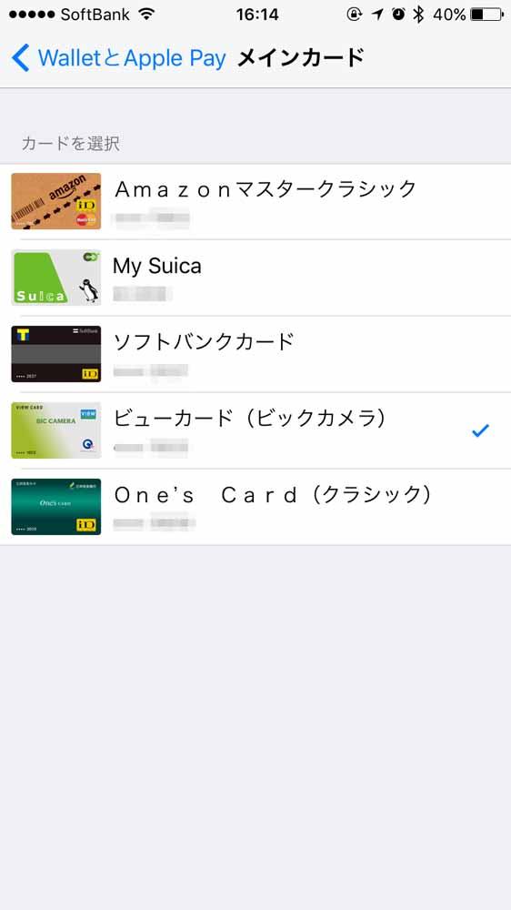 Creditcardsentaku 02