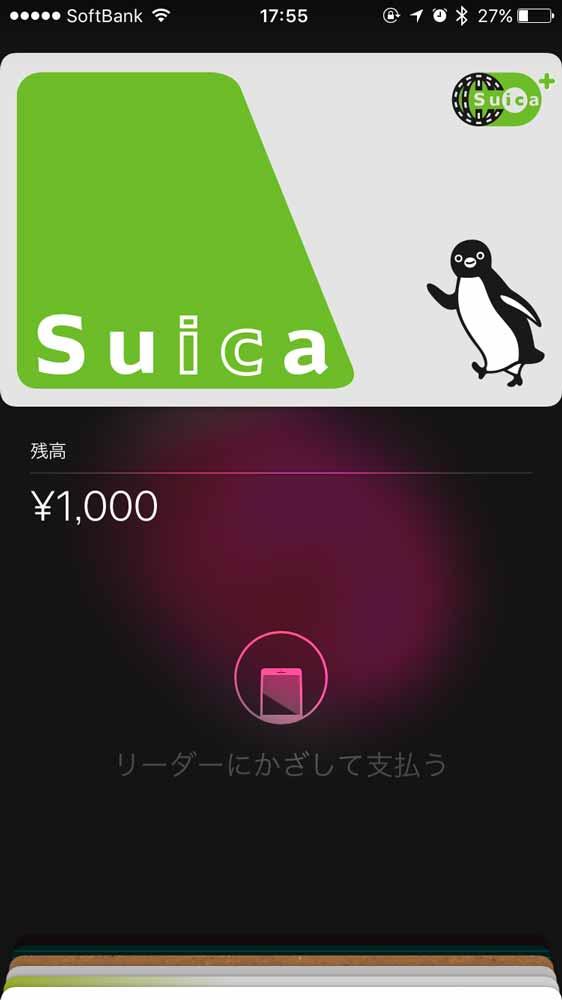 Creditcardsentaku 06