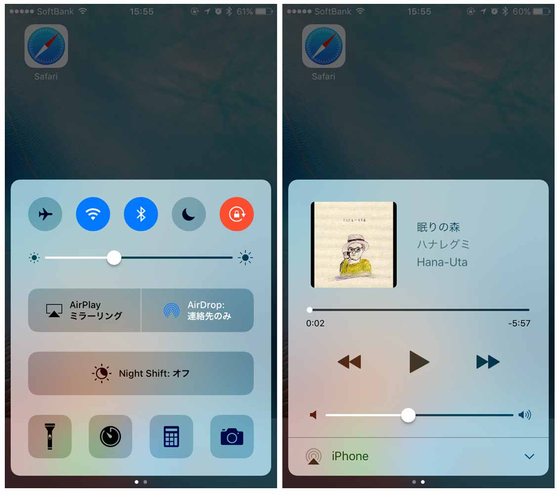 Ios10controlcenter 02