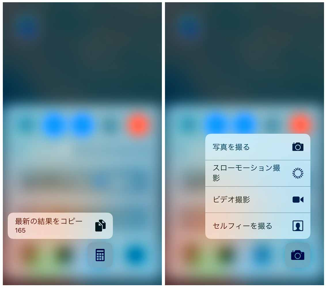 Ios10controlcenter 04