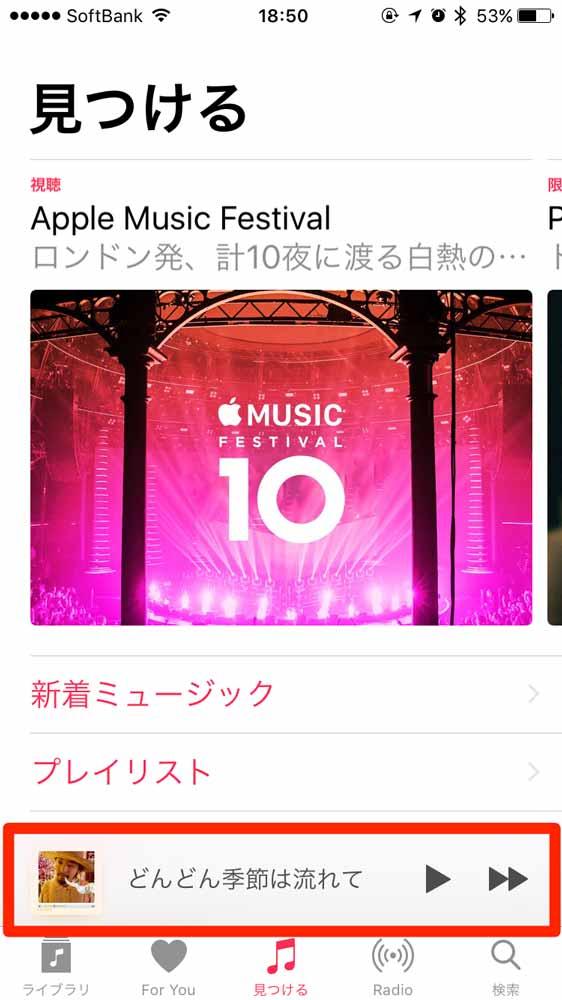 Ios10music 02