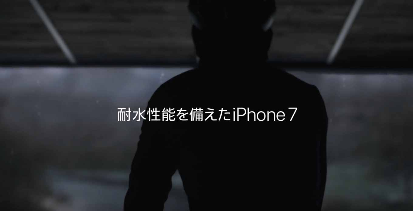 Iphone7cmmorniigride
