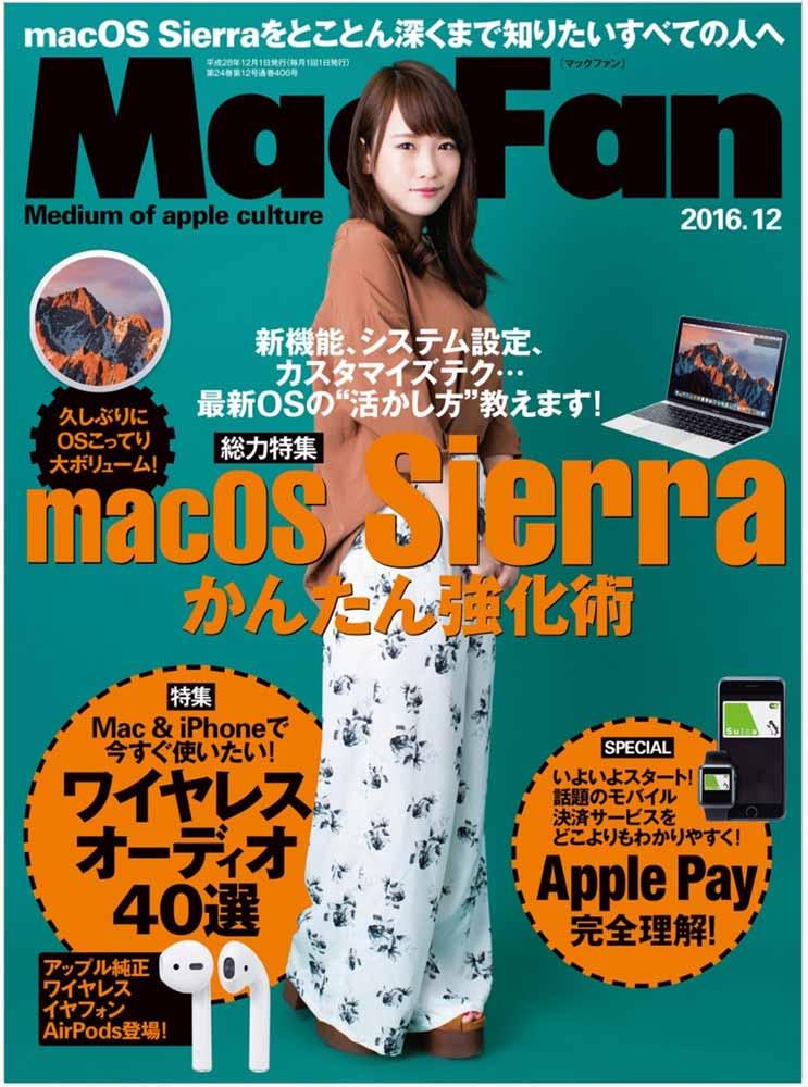 Macfan201612