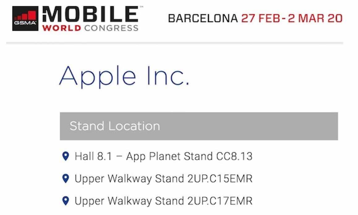 Apple、世界最大規模のモバイル関連展示会「Mobile World Congress 2017」に出展か!?