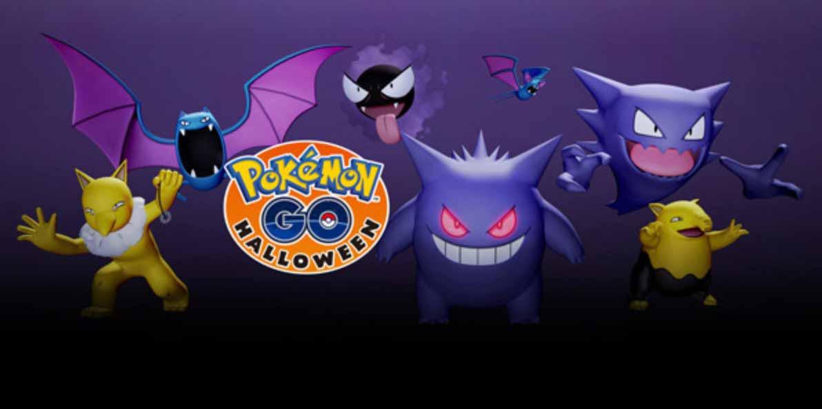 【ポケモンGO】ハロウィンにあわせて10月26日から11月1日までいつもより多くのアメが貰えるキャンペーンを実施へ
