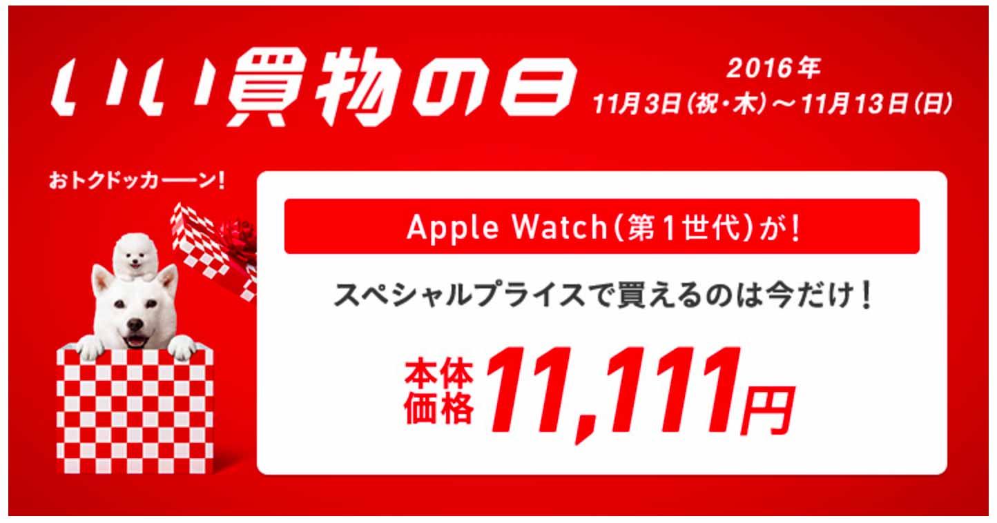 Applewathiikaimono