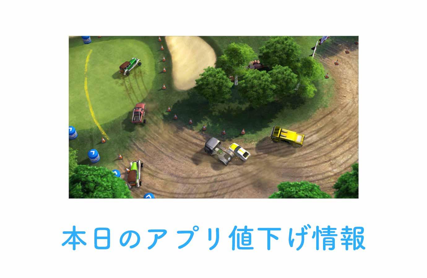 360円→無料!見下ろし型ドリフトレース「Reckless Racing 3」など【11/6】アプリ値下げ情報