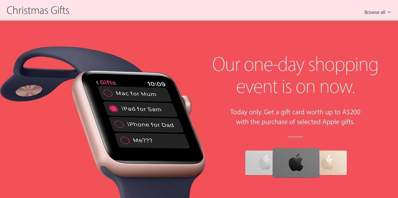 Apple、オーストラリアで「ブラックフライデーセール」を開始 ー 購入製品に応じて最大200ドル(AU)のギフトカードを提供