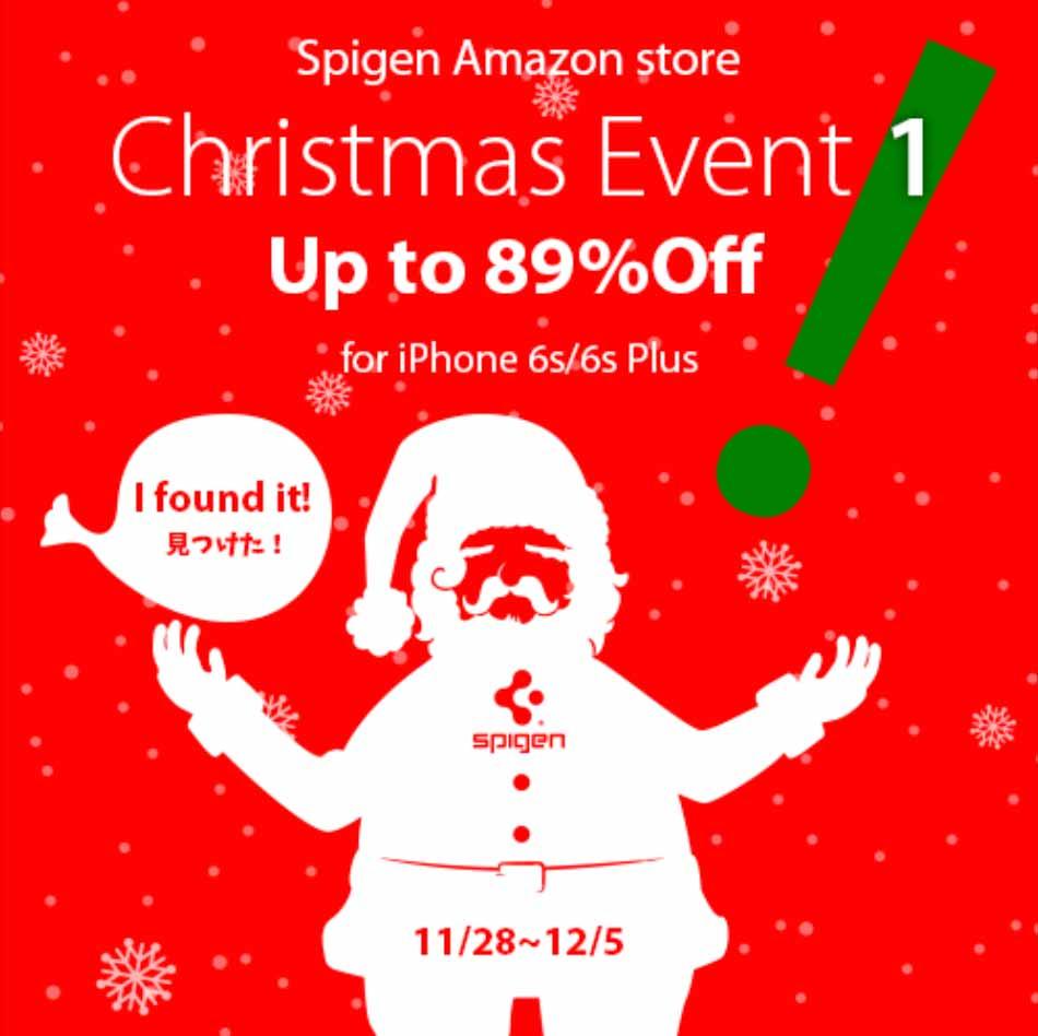 【最大89%オフ】Spigen、開催中の「クリアランスセール」にiPhone 6s/6s Plus用アクセサリーを追加(12/5まで)