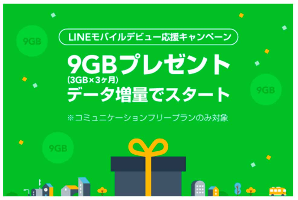Linemobileccan