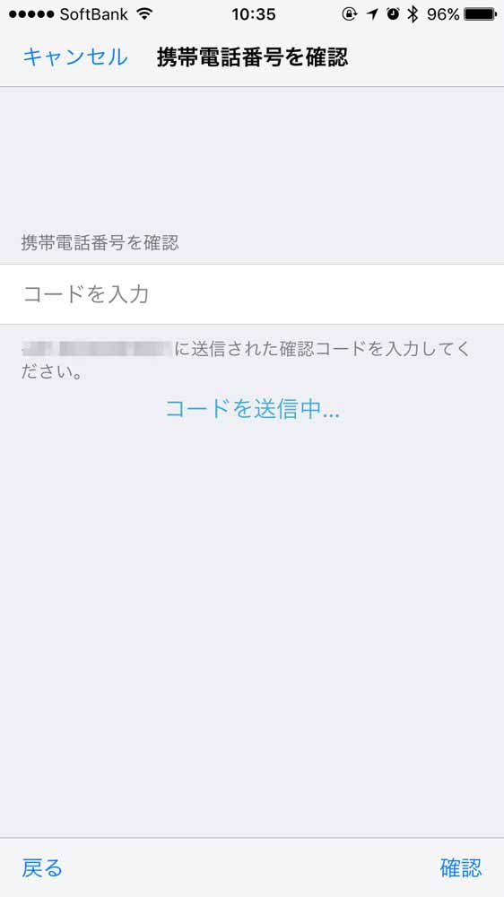 Matometeshiarai 05