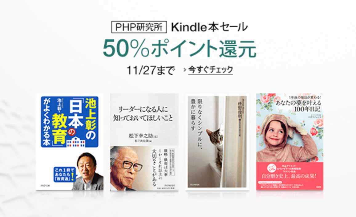 Phpkindlesale
