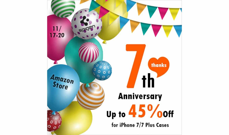 Spigen、iPhone 7/7 Plus用アクセサリーが最大45%オフになる「Spigen 7th Anniversary」セール実施中