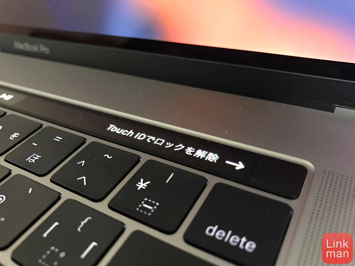 「MacBook Pro(Late 2016)」:「Touch ID」を設定する方法