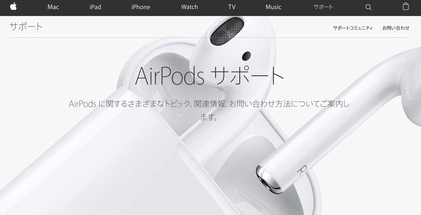 Airpodssupport