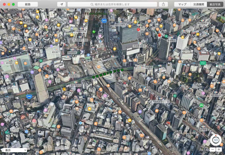 Apple、マップアプリの改善のためにドローンによるデータ収集と新しい屋内ナビゲーション機能を計画!?