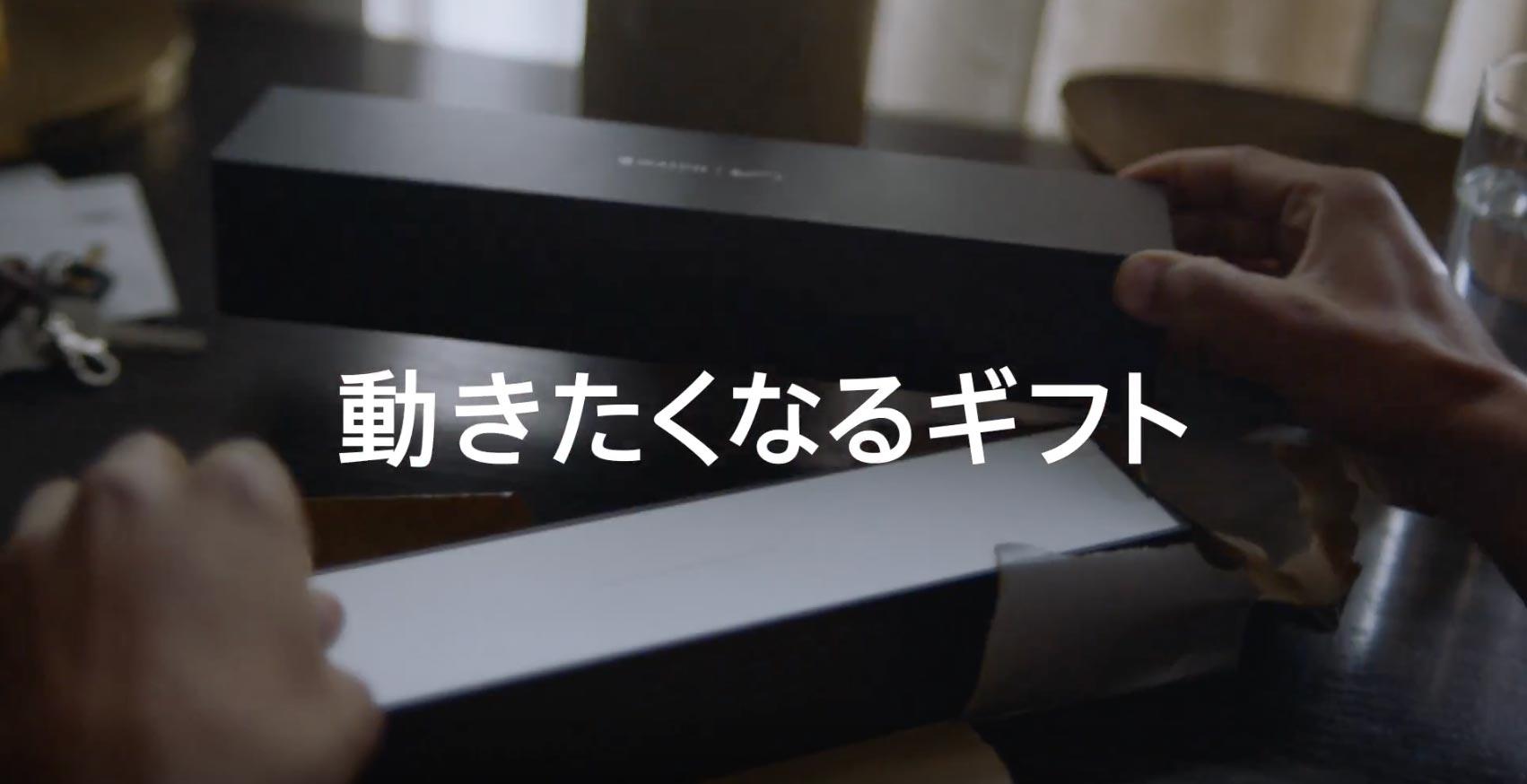 Apple Japanも「Apple Watch Series 2」のホリデーギフト向けCMを2本公開 ー アメリカではさらに2本公開