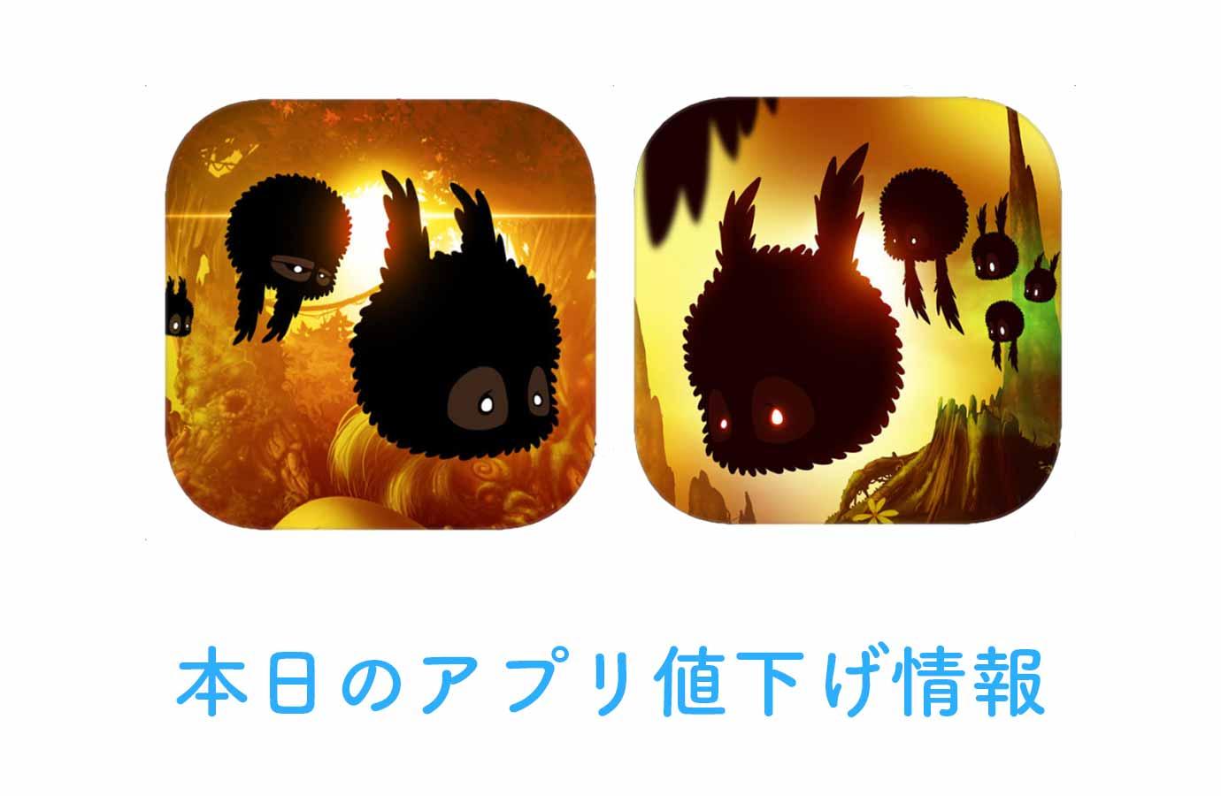 人気アクションアドベンチャー「BADLAND」「BADLAND 2」が値下げ中!【12/29】アプリ値下げ情報