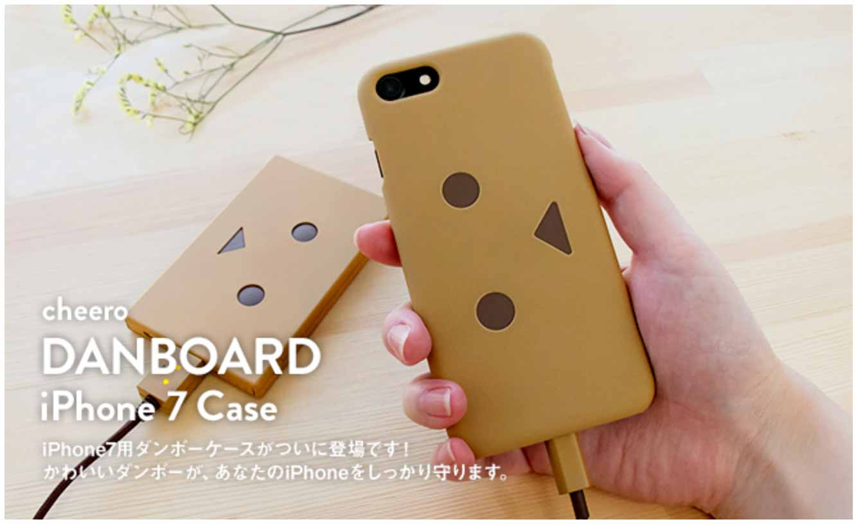 【初回500個限定で980円】cheero、iPhone 7用ダンボーケース「cheero Danboard Case for iPhone 7」の販売を開始