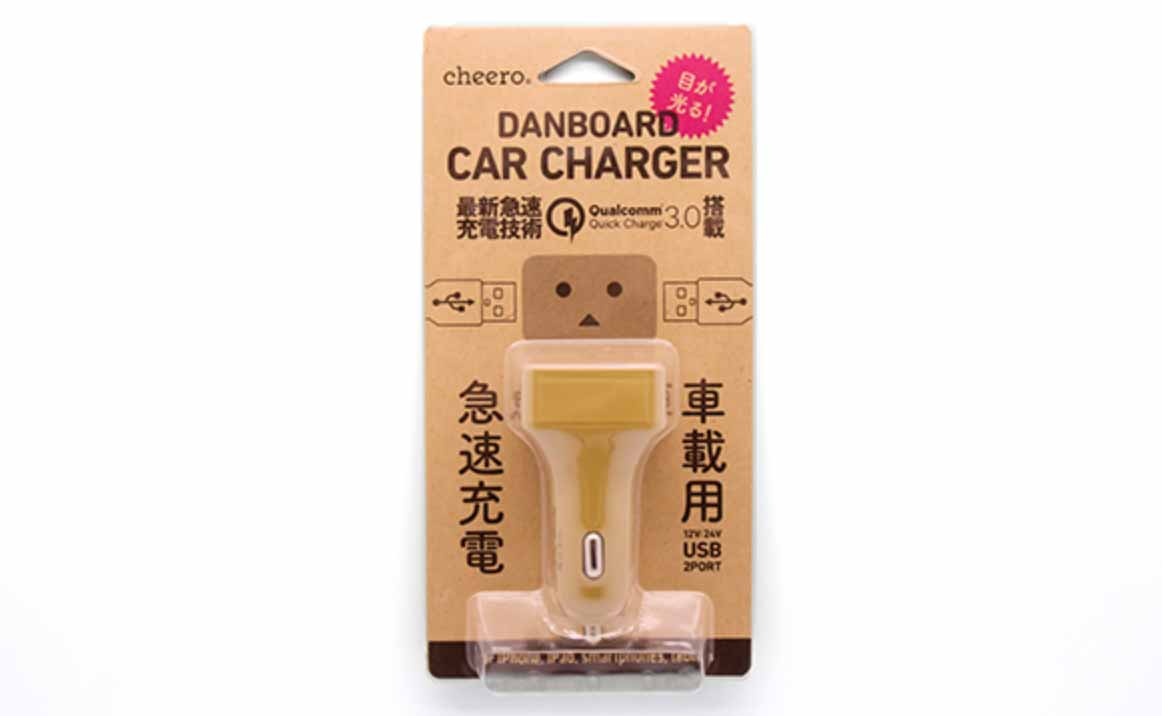 Danboardcarcharger 00