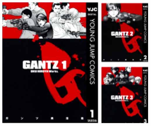 [まとめ買い] GANTZ(ヤングジャンプコミックスDIGITAL)[Kindle版]