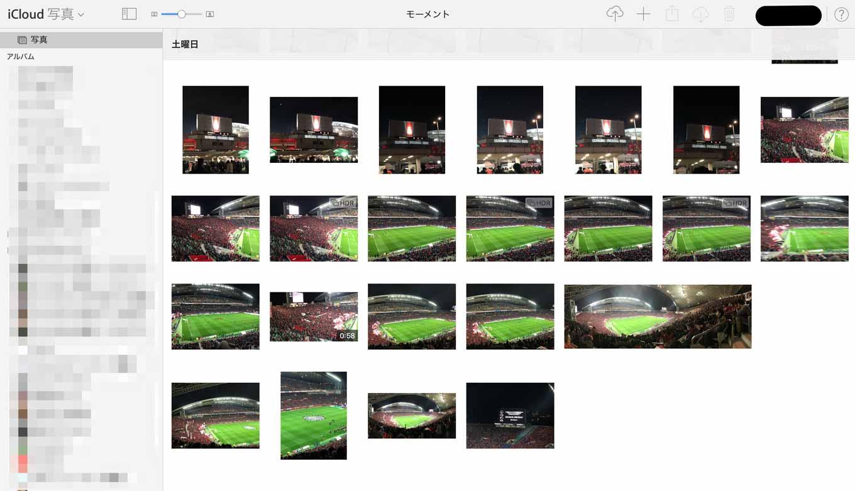 Apple、iCloud上の写真アプリのリニューアルに取り組んでいる模様