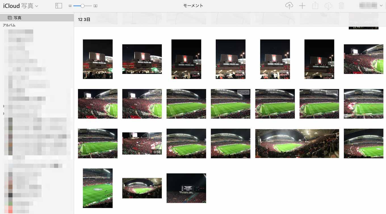 Apple、iCloud上の「写真」アプリで新しいインターフェイスを導入
