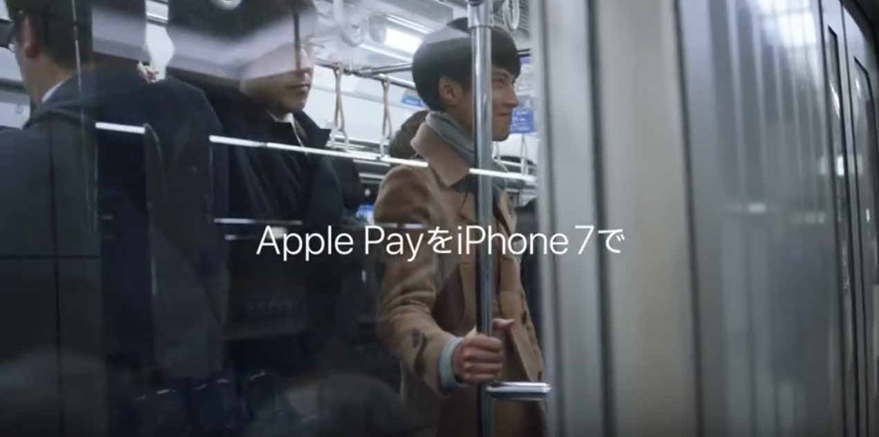 Apple Japan、「iPhone 7」と「Apple Pay」のTVCM「Race」を公開