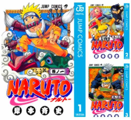 [まとめ買い] NARUTO―ナルト― モノクロ版(ジャンプコミックスDIGITAL)(1-27)[Kindle版]