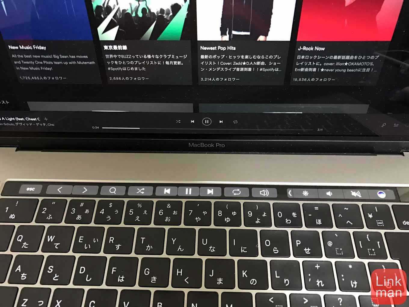 Spotify、Touch Barに対応した「Spotify for Mac」の最新版をリリース