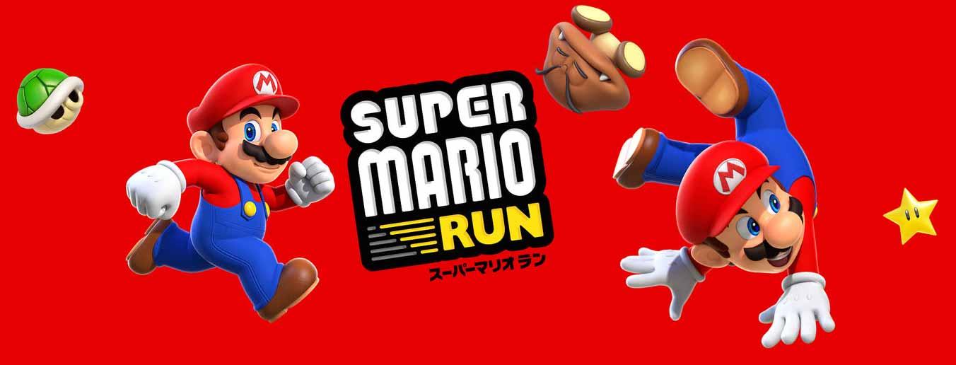 任天堂、iOS向け片手であそぶ、新しいマリオ「SUPER MARIO RUN(スーパーマリオラン)」リリース