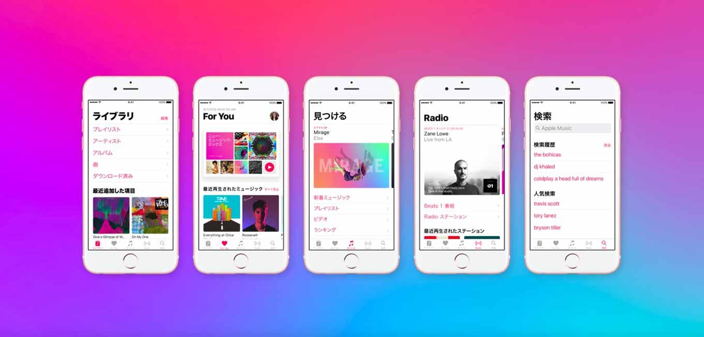 Apple Japan、Apple Musicのプロモーション動画「新しく生まれ変わった Apple Music」公開