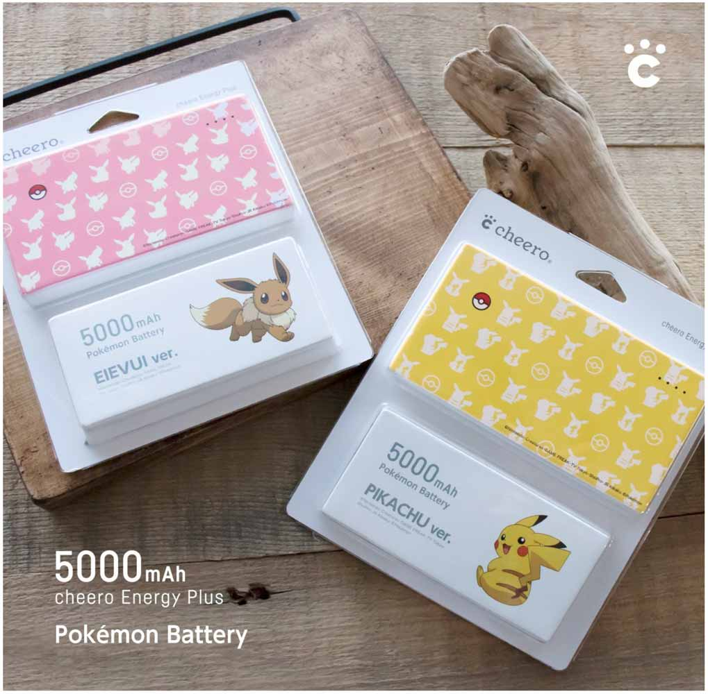cheero、ポケモン公式モバイルバッテリー「cheero Energy Plus 5000mAh Pokemon version」の販売を開始