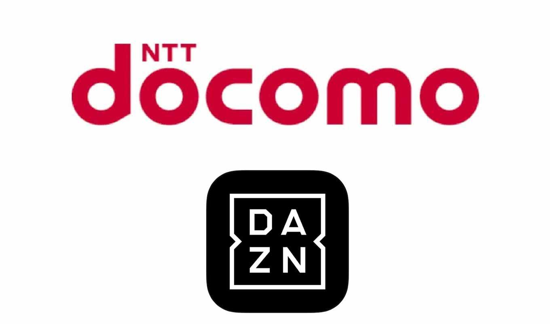 NTTドコモ、パフォームグループと提携し加入者向けにスポーツ配信サービス「DAZN」を大幅に割り引いて提供か!?