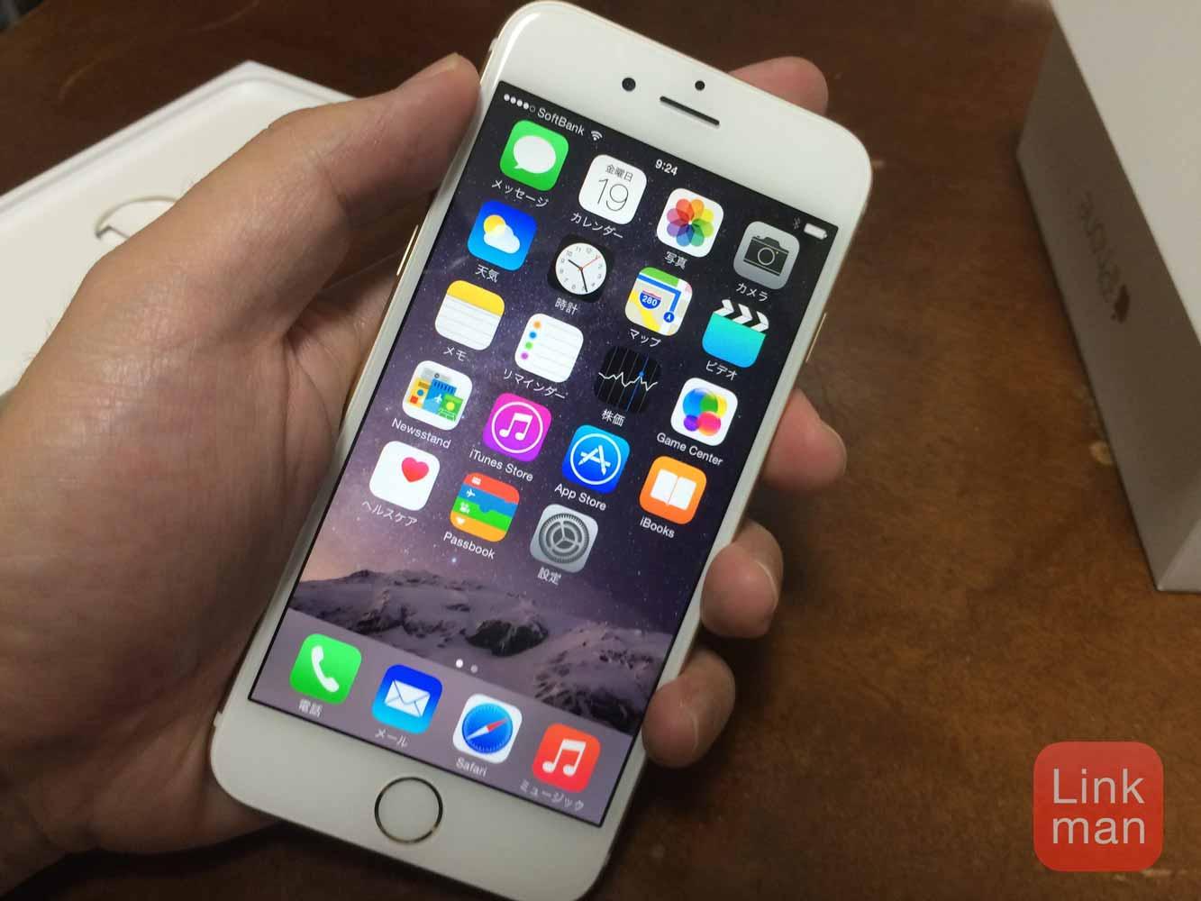 Apple、「iPhone 6」のバッテリー交換プログラムを行う可能性!?