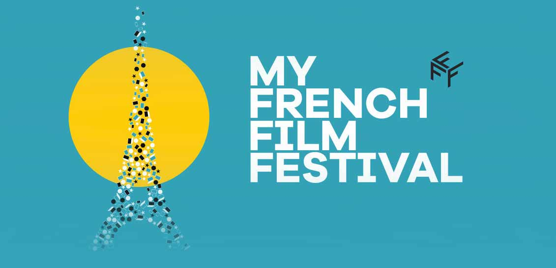 【期間限定特別価格】iTunes Store、「第7回 My French Film Festival」公式参加作品を配信中(2/13まで)
