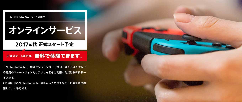 Nintendoswitch6