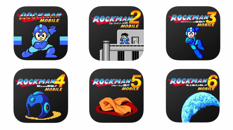 カプコン、iOS向けに「ロックマン」シリーズ6作品の配信を開始