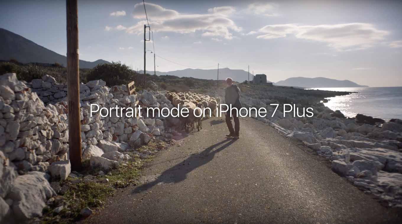 Apple、「iPhone 7 Plus」のTVCM「Take Mine」公開 ― ポートレートモードをアピール