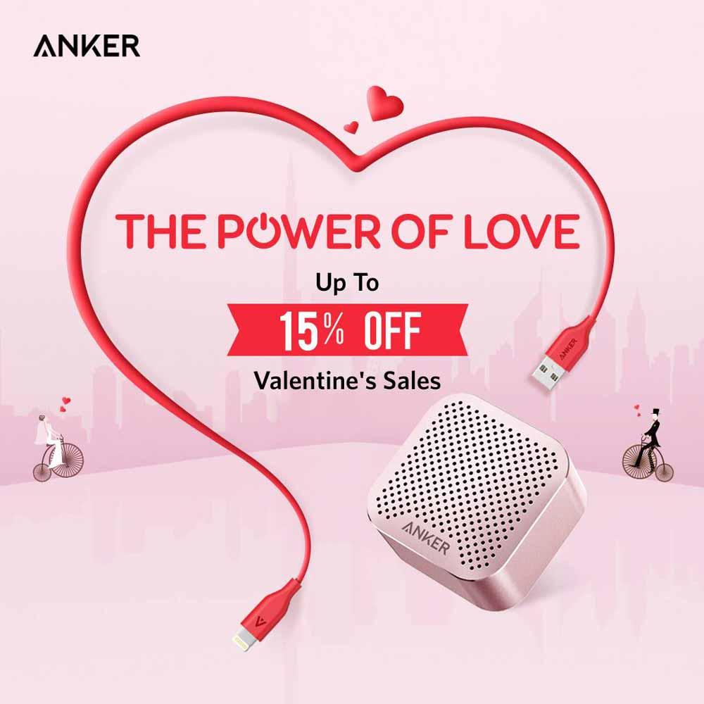 【15%オフ】Anker、モバイルバッテリーやBluetoothスピーカーなどが15%オフになるバレンタインセール実施中