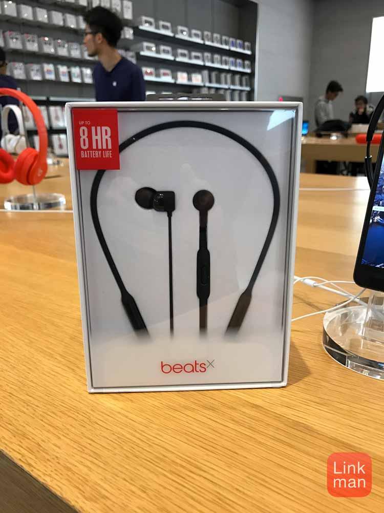 【レビュー】「W1」チップを搭載した「BeatsXイヤホン」をチェック ー iPhoneとの接続はやっぱり簡単!