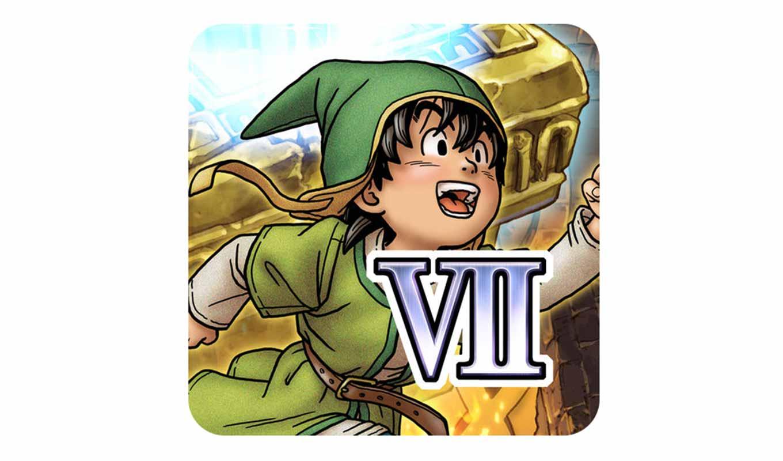 【33%オフ】iOS向け「ドラゴンクエストVII エデンの戦士たち」が期間限定で1,200円で配信中(3/2まで)