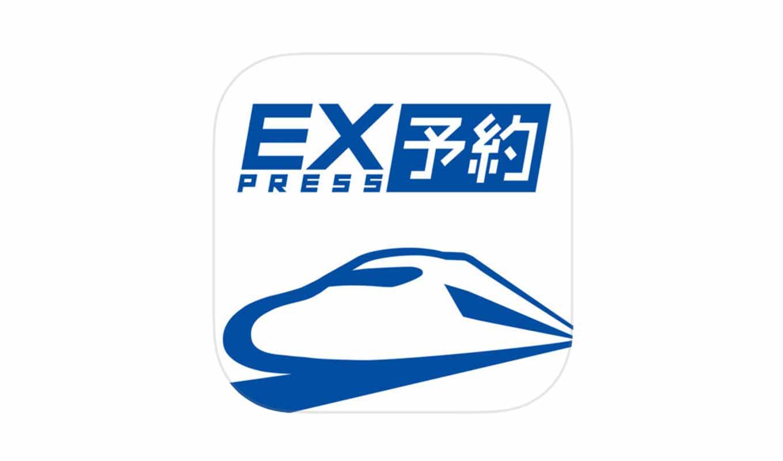 JR東海、iPhone向けエクスプレス予約公式アプリ「EX予約アプリ」リリース ― Touch IDにも対応