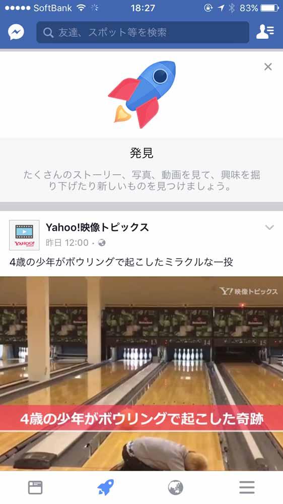 Facebook810 02